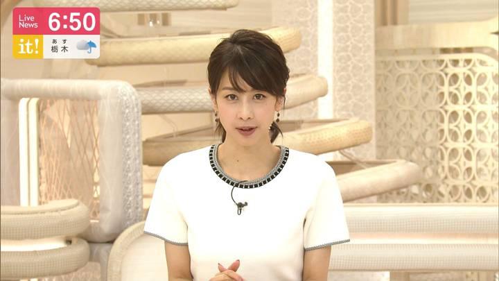 2020年07月07日加藤綾子の画像20枚目