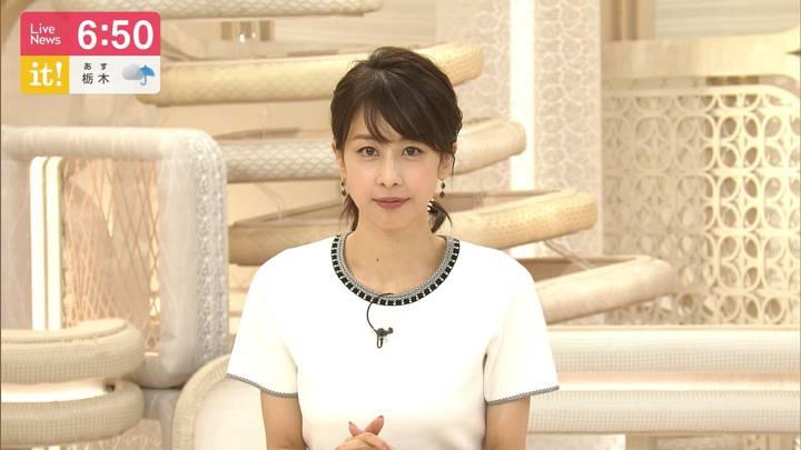 2020年07月07日加藤綾子の画像21枚目