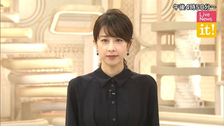 2020年07月08日加藤綾子の画像01枚目