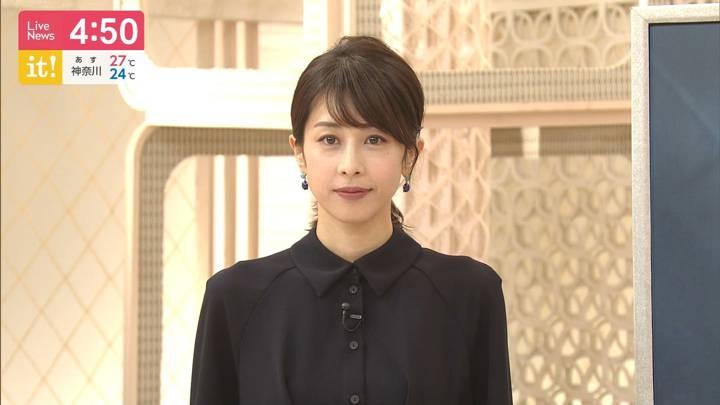 2020年07月08日加藤綾子の画像03枚目