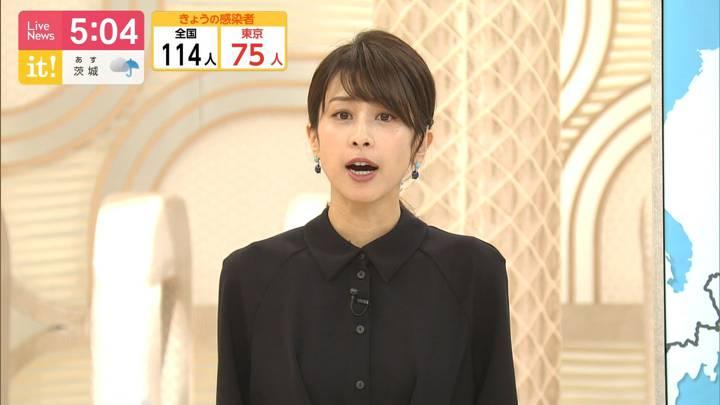 2020年07月08日加藤綾子の画像06枚目