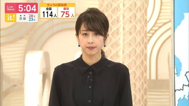 2020年07月08日加藤綾子の画像07枚目