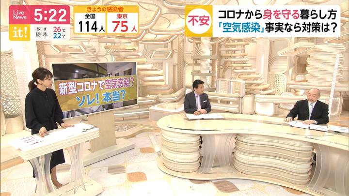 2020年07月08日加藤綾子の画像12枚目