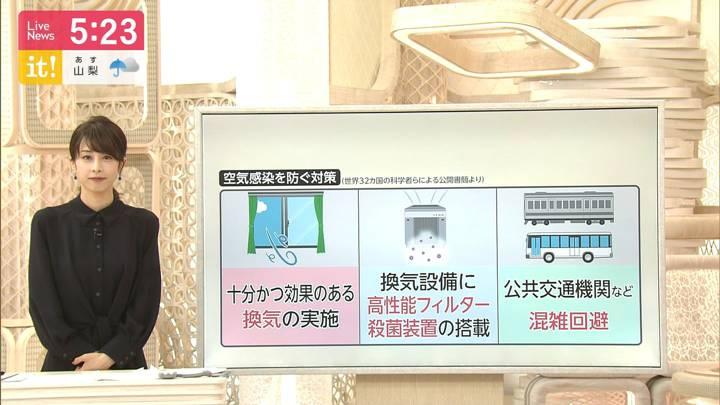 2020年07月08日加藤綾子の画像13枚目