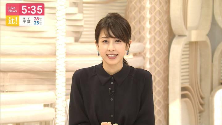 2020年07月08日加藤綾子の画像14枚目