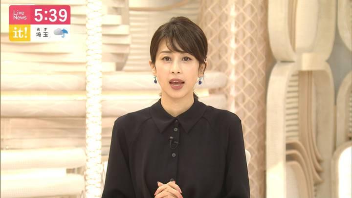 2020年07月08日加藤綾子の画像15枚目