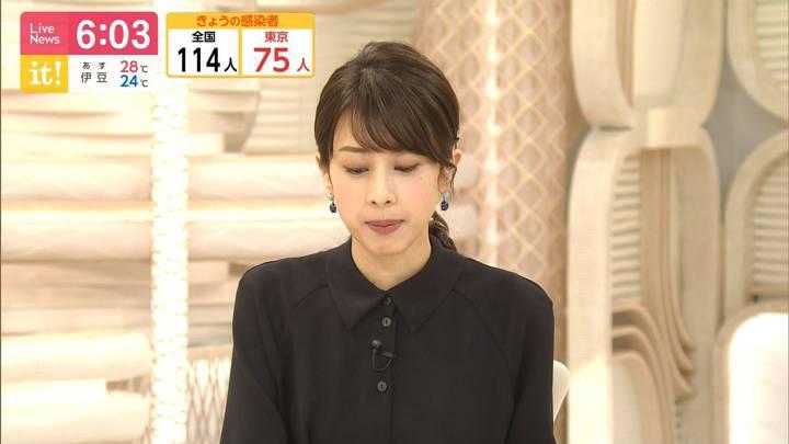 2020年07月08日加藤綾子の画像16枚目