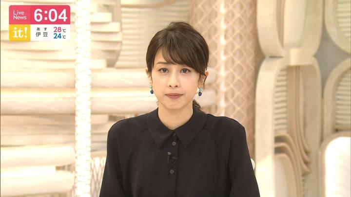 2020年07月08日加藤綾子の画像17枚目