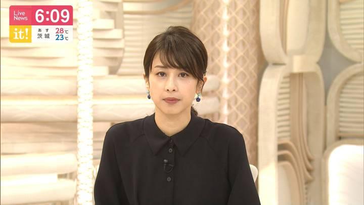 2020年07月08日加藤綾子の画像19枚目
