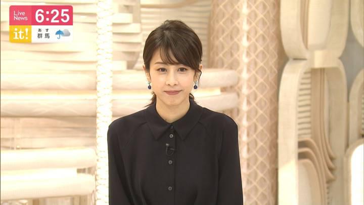 2020年07月08日加藤綾子の画像21枚目