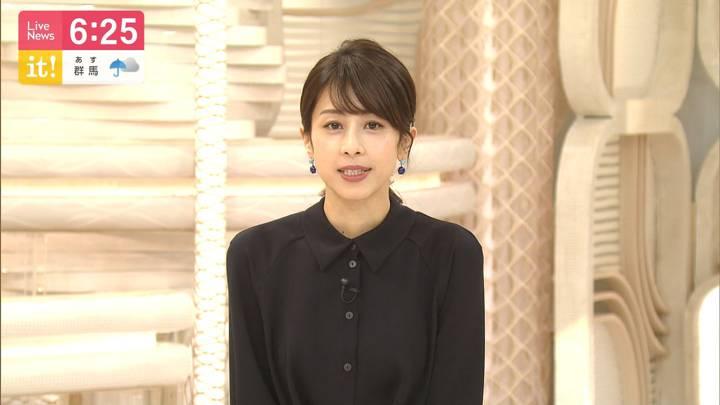 2020年07月08日加藤綾子の画像22枚目