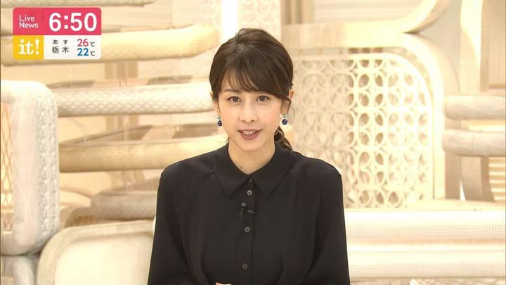 2020年07月08日加藤綾子の画像23枚目