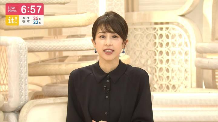 2020年07月08日加藤綾子の画像24枚目