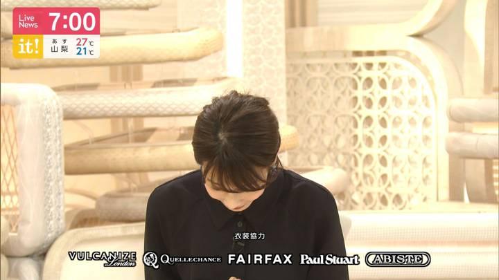2020年07月08日加藤綾子の画像27枚目