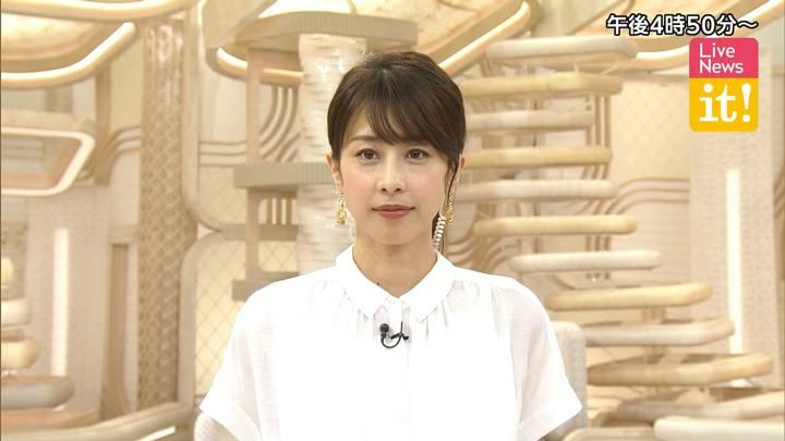 2020年07月09日加藤綾子の画像01枚目