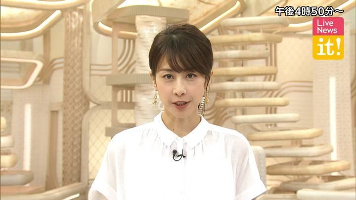 2020年07月09日加藤綾子の画像02枚目