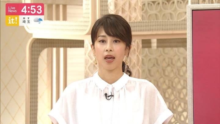 2020年07月09日加藤綾子の画像03枚目