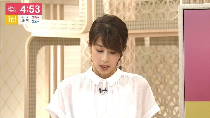 2020年07月09日加藤綾子の画像04枚目