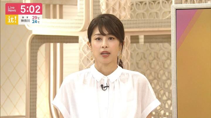 2020年07月09日加藤綾子の画像05枚目