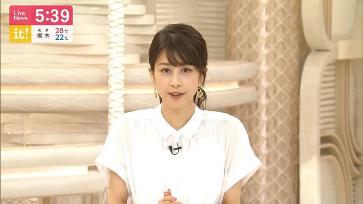 2020年07月09日加藤綾子の画像08枚目