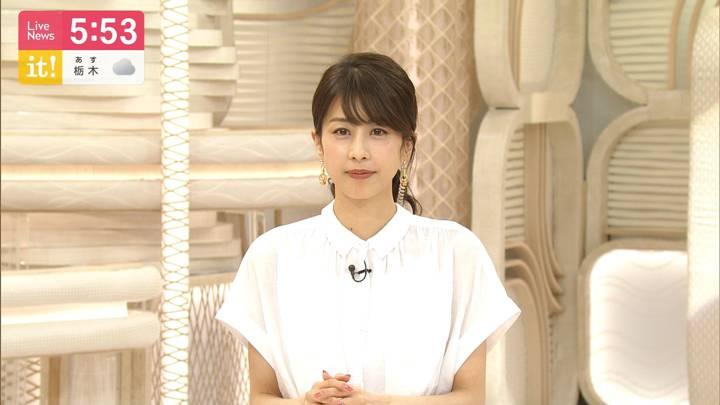 2020年07月09日加藤綾子の画像09枚目