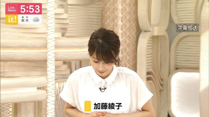 2020年07月09日加藤綾子の画像10枚目
