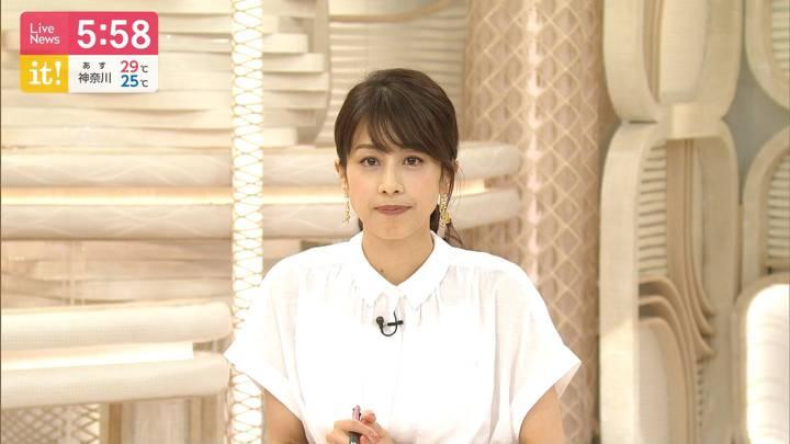 2020年07月09日加藤綾子の画像11枚目