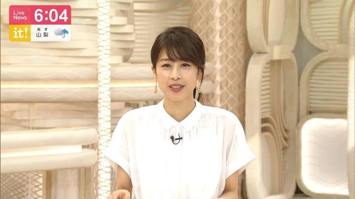 2020年07月09日加藤綾子の画像12枚目