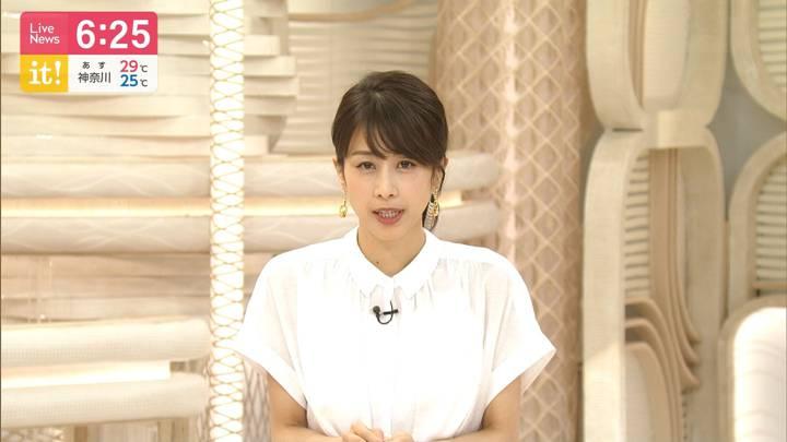 2020年07月09日加藤綾子の画像13枚目