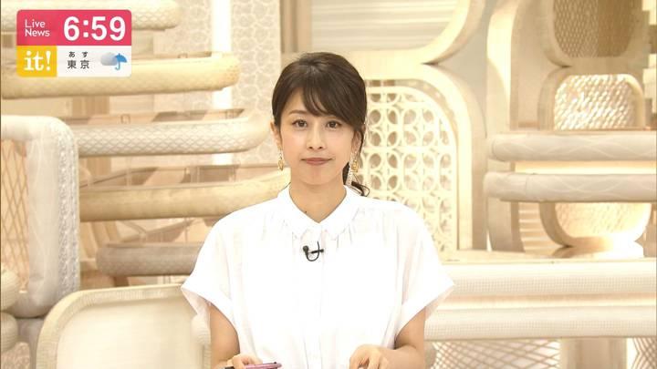 2020年07月09日加藤綾子の画像15枚目