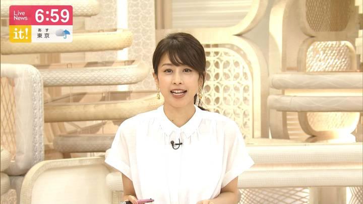 2020年07月09日加藤綾子の画像16枚目
