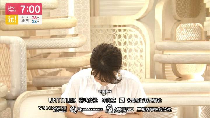 2020年07月09日加藤綾子の画像18枚目