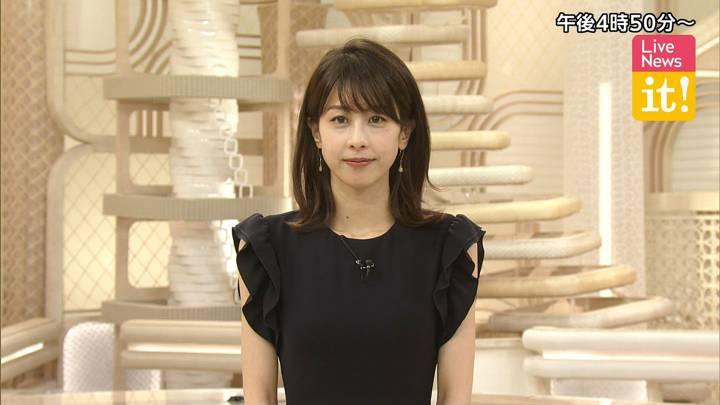 2020年07月13日加藤綾子の画像01枚目