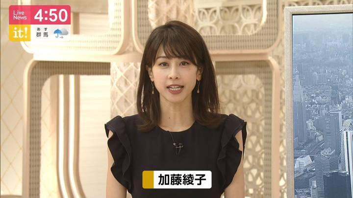 2020年07月13日加藤綾子の画像02枚目