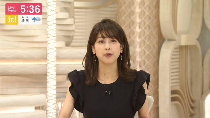 2020年07月13日加藤綾子の画像08枚目