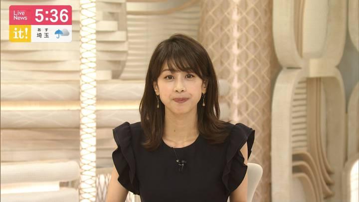 2020年07月13日加藤綾子の画像09枚目