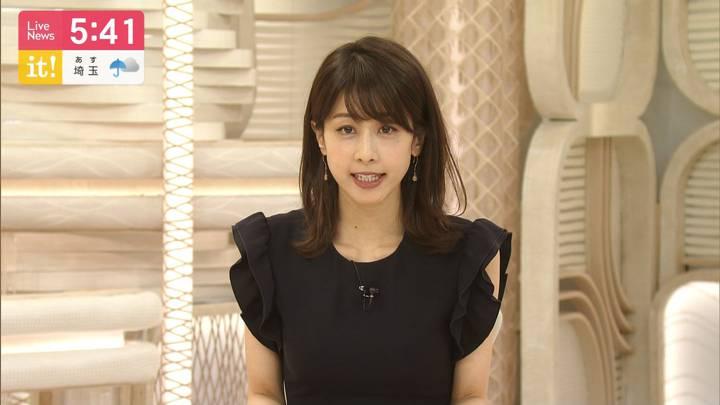 2020年07月13日加藤綾子の画像11枚目