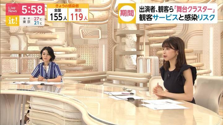 2020年07月13日加藤綾子の画像14枚目