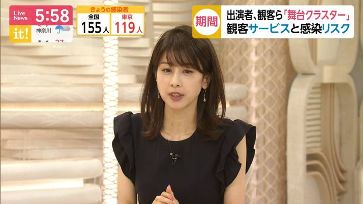 2020年07月13日加藤綾子の画像15枚目