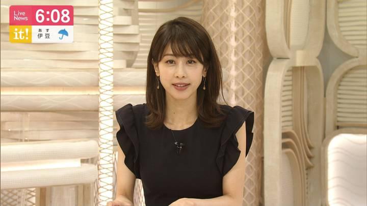 2020年07月13日加藤綾子の画像17枚目