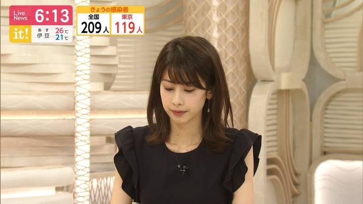 2020年07月13日加藤綾子の画像18枚目