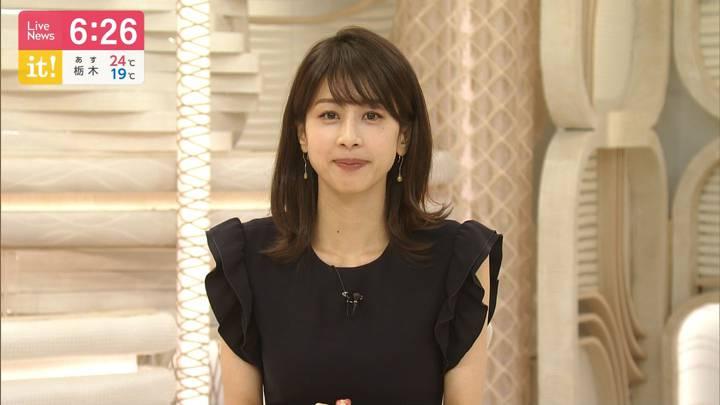 2020年07月13日加藤綾子の画像19枚目