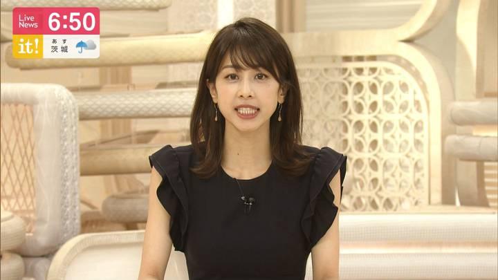 2020年07月13日加藤綾子の画像20枚目