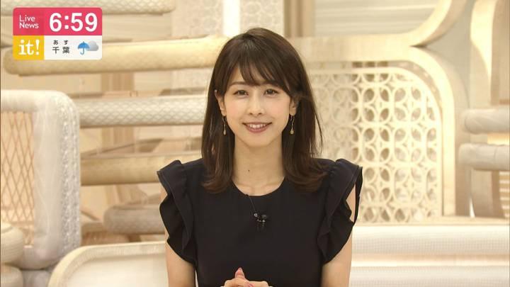 2020年07月13日加藤綾子の画像21枚目