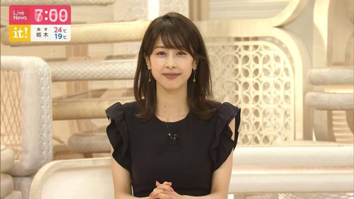 2020年07月13日加藤綾子の画像22枚目