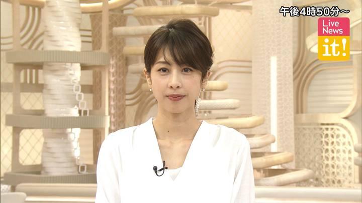 2020年07月14日加藤綾子の画像01枚目
