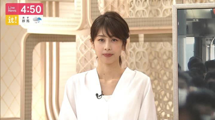 2020年07月14日加藤綾子の画像03枚目