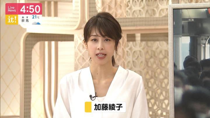 2020年07月14日加藤綾子の画像04枚目