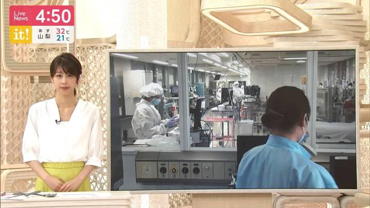 2020年07月14日加藤綾子の画像05枚目