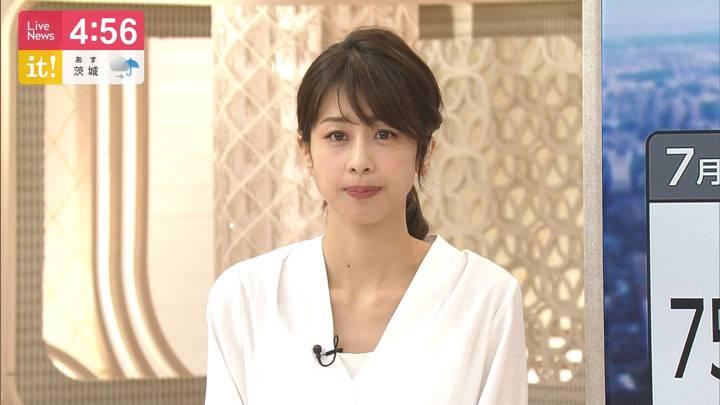 2020年07月14日加藤綾子の画像06枚目